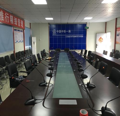 中铁项目部会议室