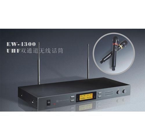 UHF分集式双通道无线话筒
