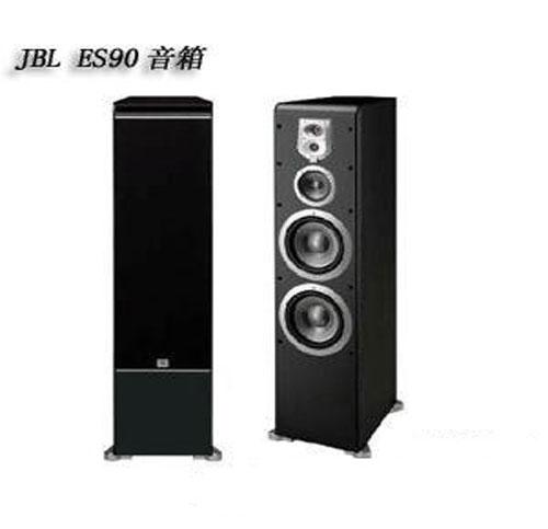 JBL ES90