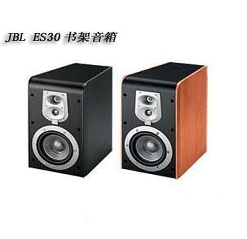 JBL ES30