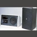 美国JBL专业音箱CONTROL系列