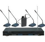 HT-840一拖四专业无线会议麦克风
