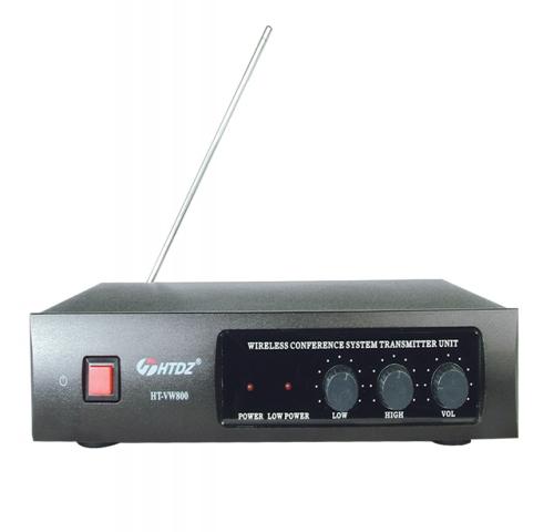 海天无线手拉手会议系统