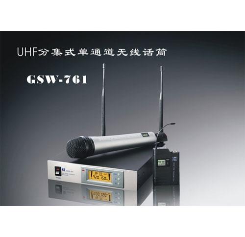 UHF分集式单通道无线话筒