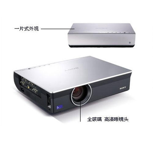 视频投影机